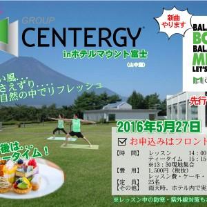 GroupCentergy