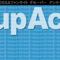 GroupActiveやってる方にアンケート!