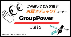 GroupPower