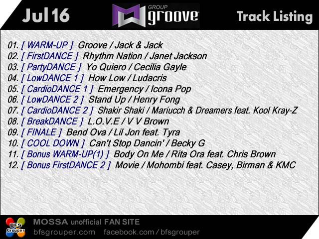【Jul16/GroupGroove】曲リスト【グループグルーヴ】