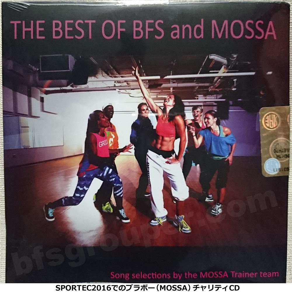 THE BEST OF BFS and MOSSA チャリティCD表