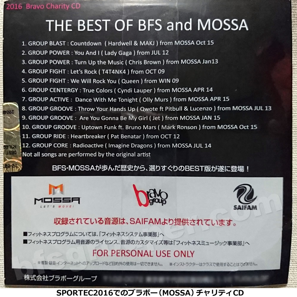 THE BEST OF BFS and MOSSA チャリティCD裏