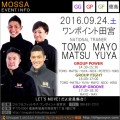 【Tomo・Mayo・Matsu・Yuya】 ワンポイント田宮20160924土【徳島】GP/GF/GG
