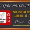 GroupPower – Oct16 使用曲動画コレクション