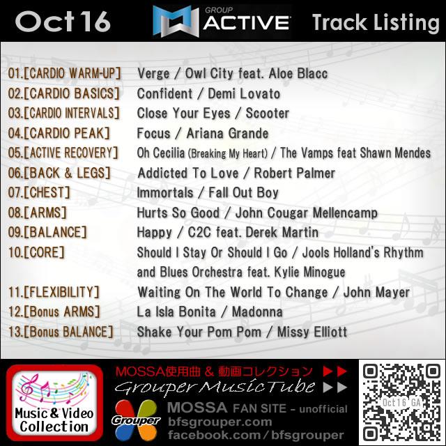 GroupActive - Oct16使用曲動画コレクション