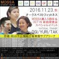 【OGI・YURI・TAK】オークスベストフィットネス【GC/GA/GCr/GG/GP/GF】20161123水/千葉