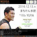 【Yuya】まちけん多肥【GroupFight・Centergy】20161213火/香川