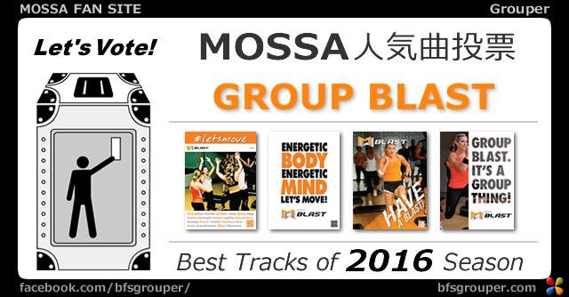 GroupBlast<2016>Best投票ページ