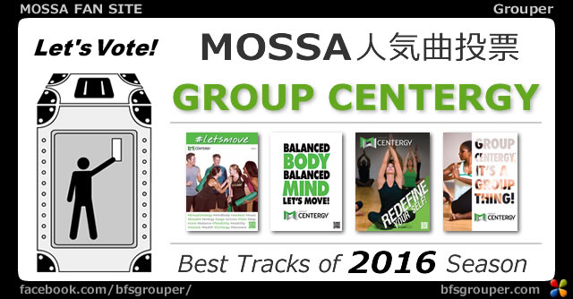 GroupCentergy<2016>Best投票