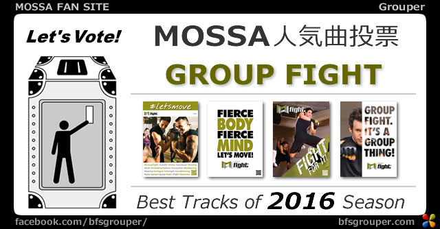 GroupFight<2016>Best投票ページ