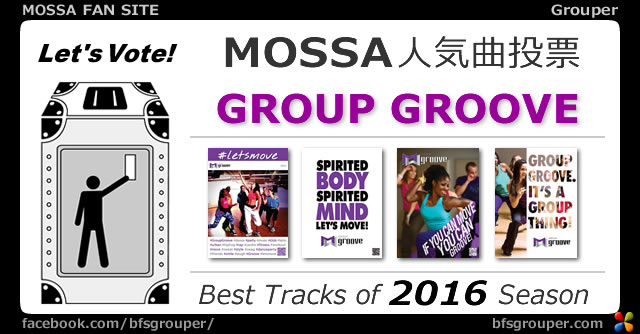 GroupGroove<2016>Best投票ページ