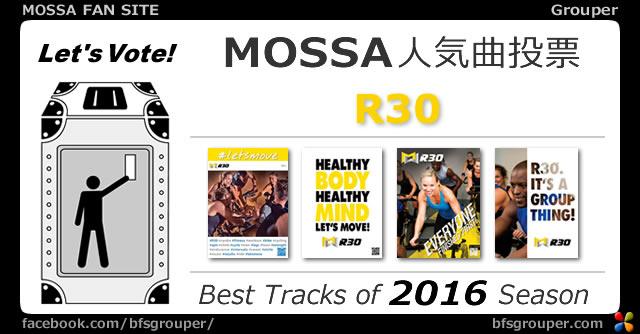R30<2016>Best投票
