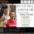 【Yuya・Kiku】メガロス本八幡20170109月【千葉】GP/GC/GF