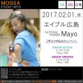 【Mayo】エイブル広島20170201水【GA/GG】広島