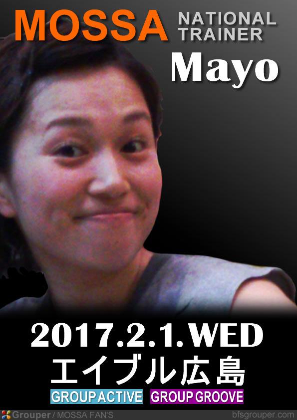 MOSSA/Mayoナショナルトレーナー@エイブル広島