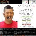【YUYA】メガロス柏20170211土【GC/GF/GP】千葉