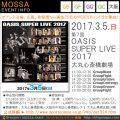 第7回 OASIS SUPER LIVE