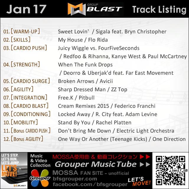 GroupBlast【Jan17】曲リスト