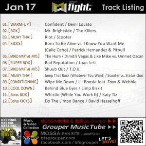 GroupFight【Jan17】曲リスト