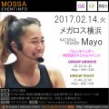 【Mayo】メガロス横浜20170214火【GG/GF】神奈川