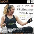 【Mayo】PRiME fitness&spa 20170226日【GroupFight】神奈川