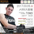 【Tomo】メガロス田端20170305日【GroupPower/GroupFight/GroupCore】東京