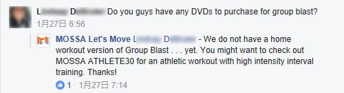GroupBlastのDVDは買えますか?