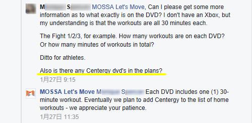 CentergyのDVDの予定はありますか?