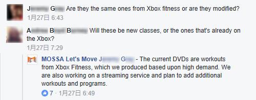 DVDとXbob Fitnessの内容は同じ?