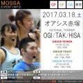 【OGI・HISA・TAK】オアシス赤塚20170318土【GP/GF/GA】東京