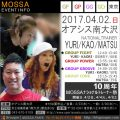 【YURI・KAO・MATSU】オアシス南大沢20170402日【10周年】東京