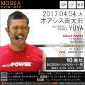 【YUYA】オアシス南大沢20170404火【10周年】東京