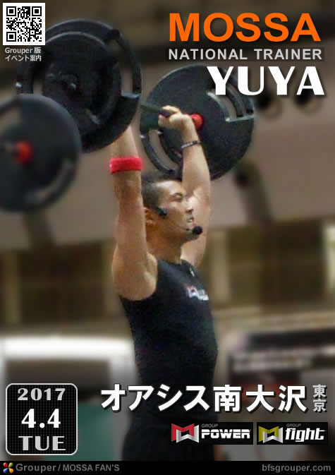20170404_minamiosawa_nt_yuya
