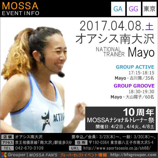 【Mayo】オアシス南大沢20170408土【10周年】東京