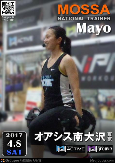 Mayoナショナルトレーナー@オアシス南大沢