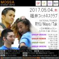 【RYU/Mayo/Tak】福井フィットネスクラブ20170504木【GG/GP/GF】福井
