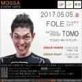 【Tomo】FOLEフィットネスクラブ20170505金【GP/GF】東京