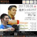 【RYU/Tak】福井フィットネスクラブ20170505金【GB/GCr/GF】福井