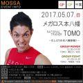 【TOMO】メガロス本八幡20170507日【GP/GF】千葉