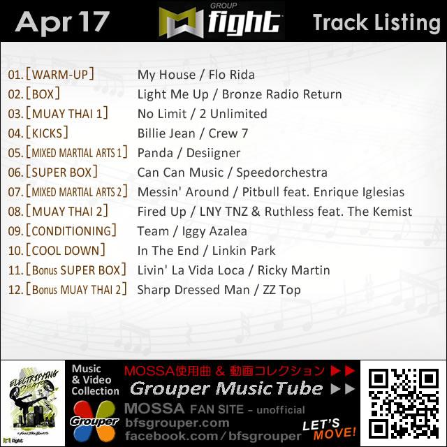 GroupFight【Apr17】曲リスト