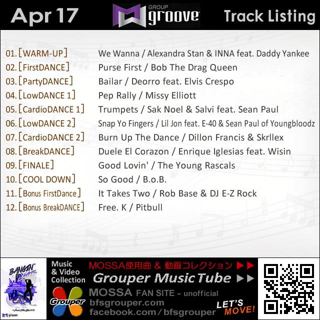 GroupGroove【Apr17】曲リスト