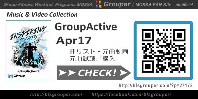 GroupActive【Apr17】曲リスト/元曲動画&試聴&曲購入