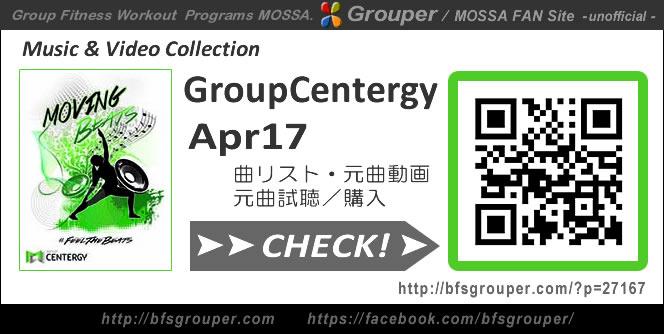 GroupCentergy【Apr17】曲リスト/元曲動画&試聴&曲購入