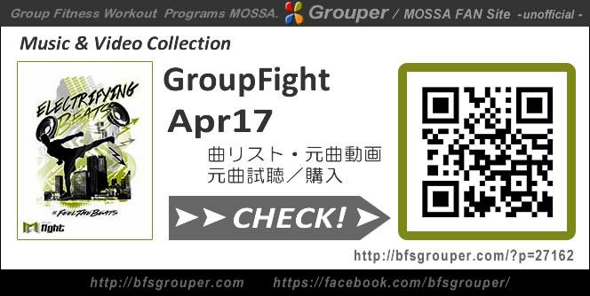 GroupFight【Apr17】曲リスト/元曲動画&試聴&曲購入