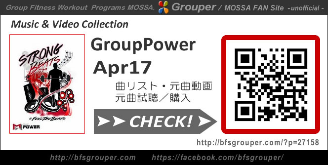 GroupPower【Apr17】曲リスト/元曲動画&試聴&曲購入