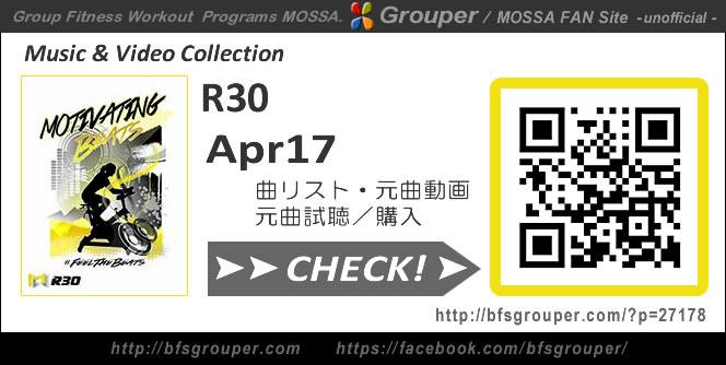 R30【Apr17】曲リスト/元曲動画&試聴&曲購入
