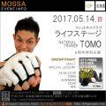 【Tomo】フィットネスクラブライフステージ20170514日【GroupFight】北海道
