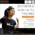 【Kiku】エリエールスポーツクラブ20170604日【Blast/Centergy】愛媛