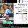 【Mayo・YUYA】FUSHIMITTO20170709日【GF/GG/GC】京都