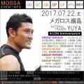 【YUYA】メガロス綱島20170722土【GC/GB/GP/GF/VPw】神奈川
